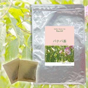 バナバ茶 【2.5g×30包】 DM便・送料無料