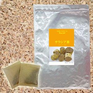 サラシア茶 【3g×30包】 DM便・送料無料