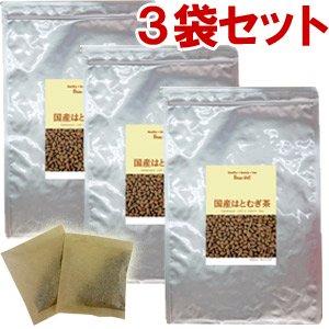 国産はと麦茶【5g×30包】3袋セット 送料無料