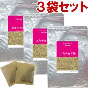 エキナセア茶【2g×30包】3袋セット 送料無料