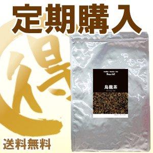 【定期購入】烏龍茶(毎月15日前後に発送・送料無料)