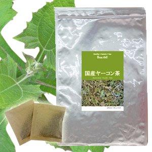 国産ヤーコン茶【3g×30包】 DM便送料無料