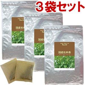 国産杜仲茶【3g×30包】3袋セット 送料無料