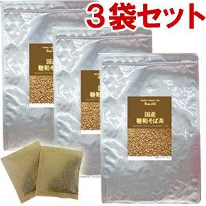 国産韃靼そば茶【5g×30包】3袋セット 送料無料