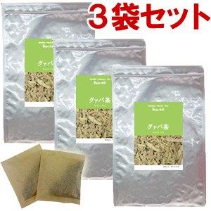 グァバ葉茶 【3g×30包】×3袋 送料無料