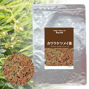 国産カワラケツメイ茶 【100g】 DM便・送料無料