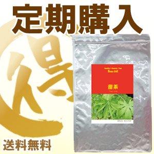 【定期購入】甜茶(毎月15日前後に発送・送料無料)