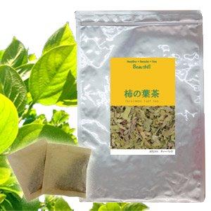 柿の葉茶 【3g×30包】 DM便・送料無料