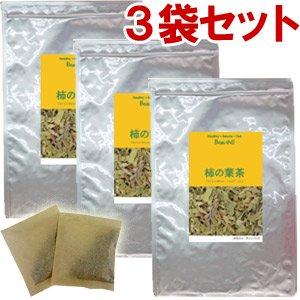 柿の葉茶 【3g×30包】×3袋 送料無料