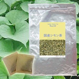 国産シモン茶 【3g×30包】 DM便・送料無料