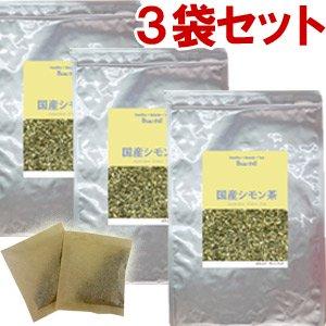 国産シモン茶【3g×30包】3袋セット 送料無料