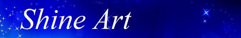 Shine Art シャインアート(ジュエルファブリック)ストレッチ生地・装飾品販売
