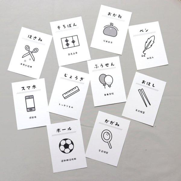 無料 選び 取り カード