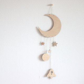 月のウォールデコ(reach for the moon)