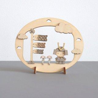 木の五月人形・鯉のぼり typeA