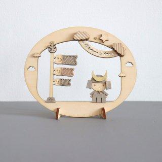 木の五月人形・鯉のぼり typeB