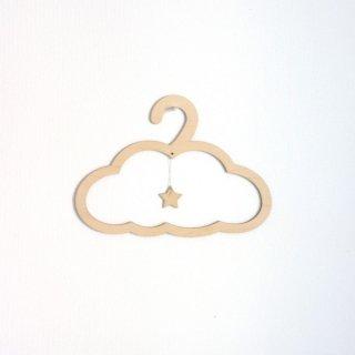 [アウトレット]雲のキッズハンガー