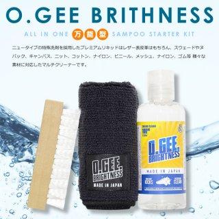 O.Gee.Brightness : ALL IN ONE SHAMPOO STARTER KIT