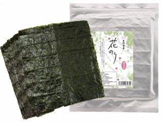 有明海産 花のり(焼のり) 全形10枚入×5袋