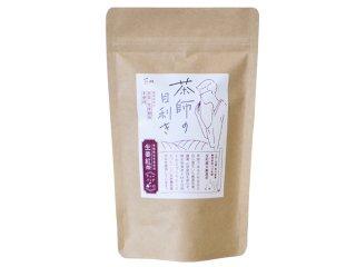 茶師の目利き 生姜紅茶ティーバッグ 2g×30袋 (旧商品名:EM蘇生茶 しょうが紅茶)
