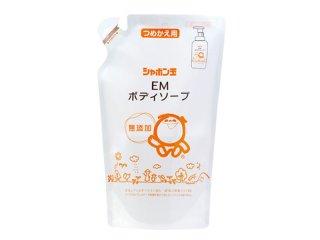 シャボン玉 EMボディソープ 詰替用 420ml