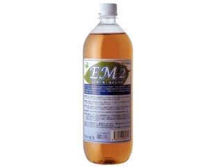 EM2 1リットル