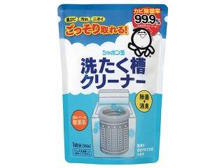 シャボン玉石けん 洗濯槽クリーナー 500g