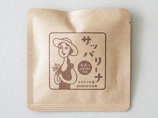 コーヒーバッグ 浅煎りサッパリーナ 1包