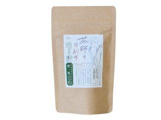 茶師の目利き 煎茶ティーバッグ 3g×20袋