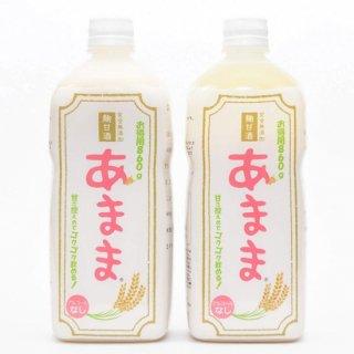 【定期購入3ヶ月】あままボトル2本【送料無料】