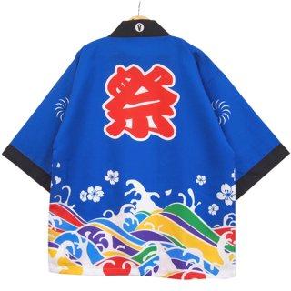 [Happi.Tokyo]オリジナルデザインはっぴ(法被)-東京法被(blue)