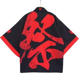 [Happi.Tokyo]オリジナルデザインはっぴ(法被)-祭柄#01 -red-