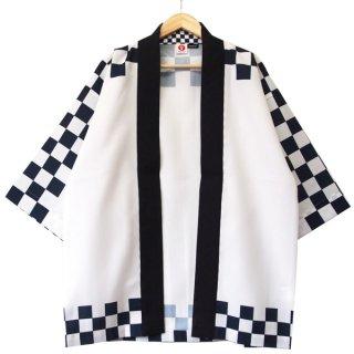 [Happi.Tokyo]オリジナルデザインはっぴ(法被)- 藍市松  #02 -White-