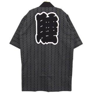 [Happi.Tokyo 睦コレクション]【睦(むつ)】#06