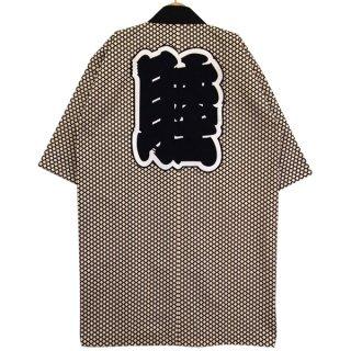 [Happi.Tokyo 睦コレクション]【睦(むつ)】#07
