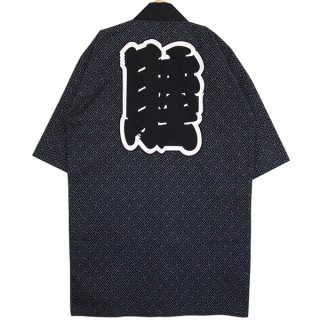 [Happi.Tokyo 睦コレクション]【睦(むつ)】#08