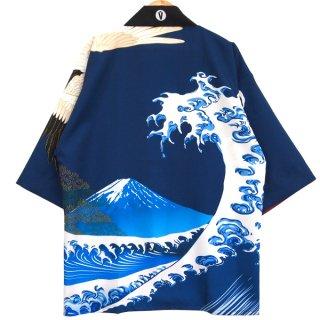 [Happi.Tokyo]オリジナルデザインはっぴ(法被)-大波柄#02 -Blue-