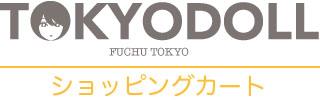 東京ドール|シリコン・シームレスドール製造販売