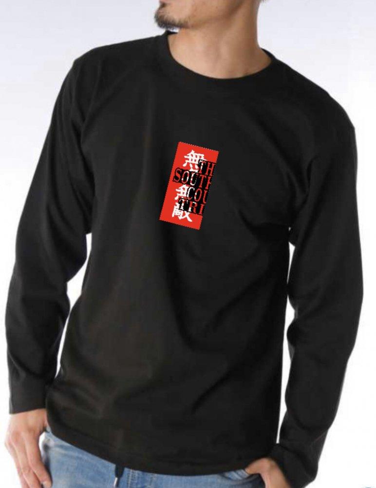 T-shirt long 21
