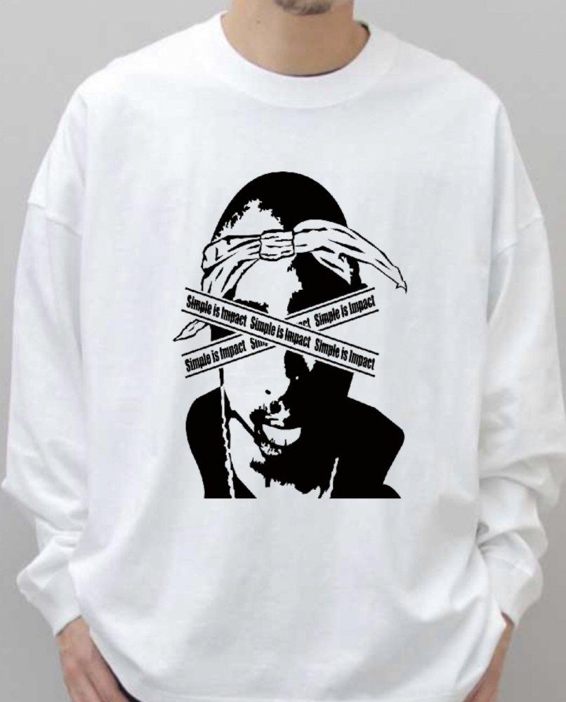 T-shirt long 30