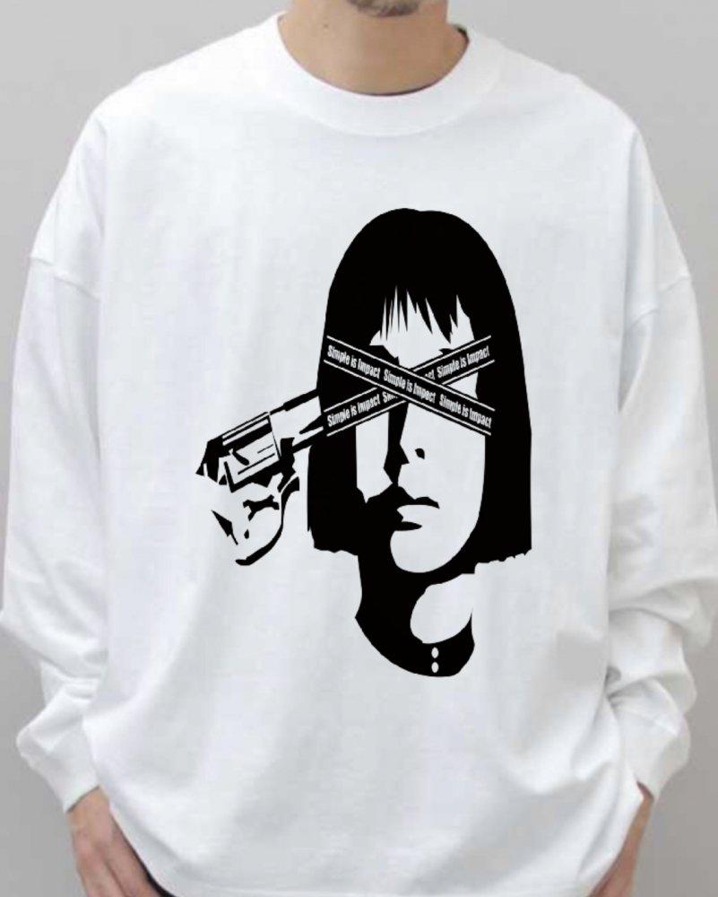 T-shirt long 32