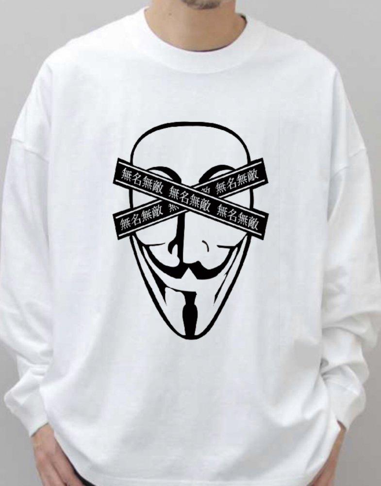 T-shirt long 35