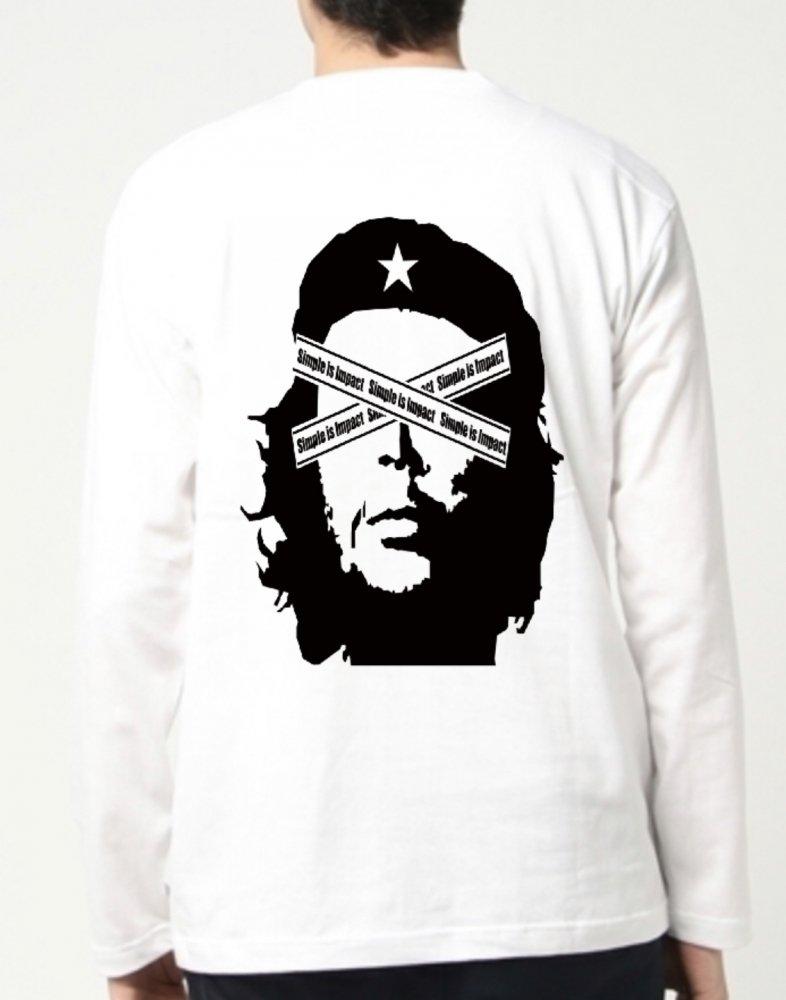 T-shirt long 39