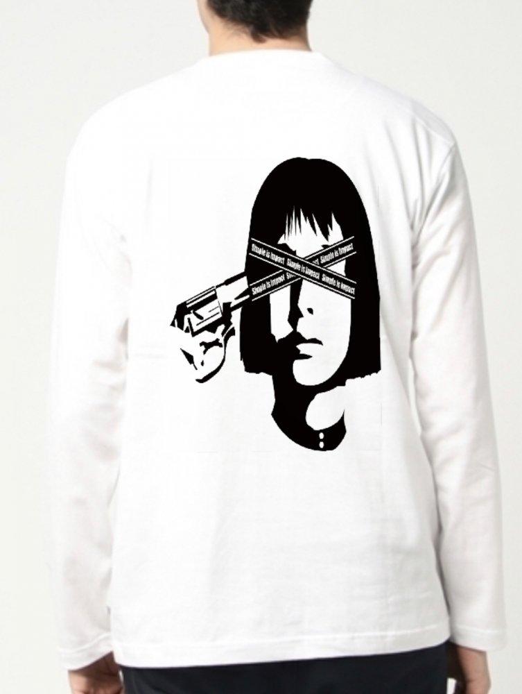 T-shirt long 40