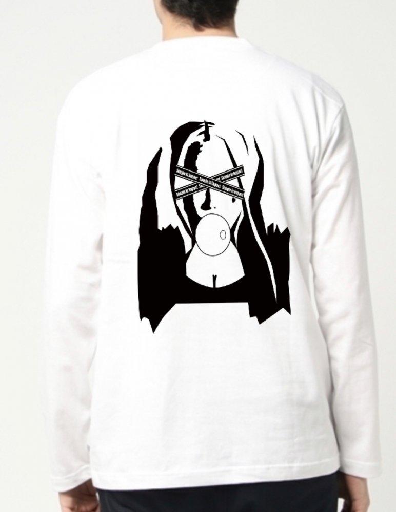 T-shirt long 41