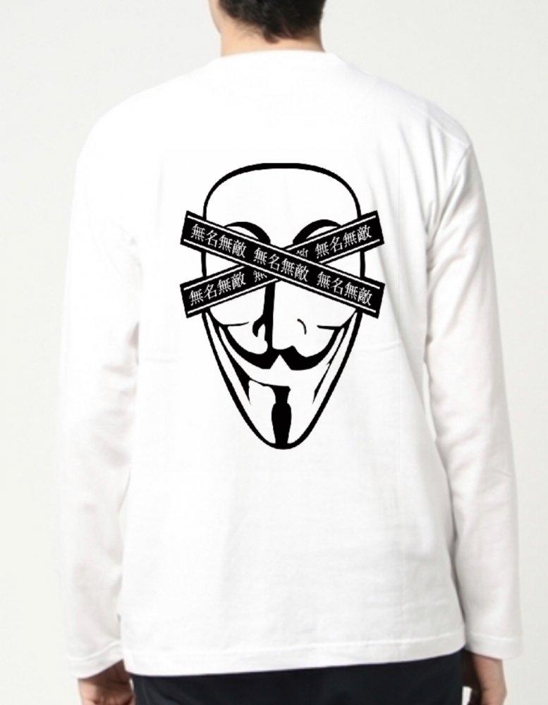 T-shirt long 42
