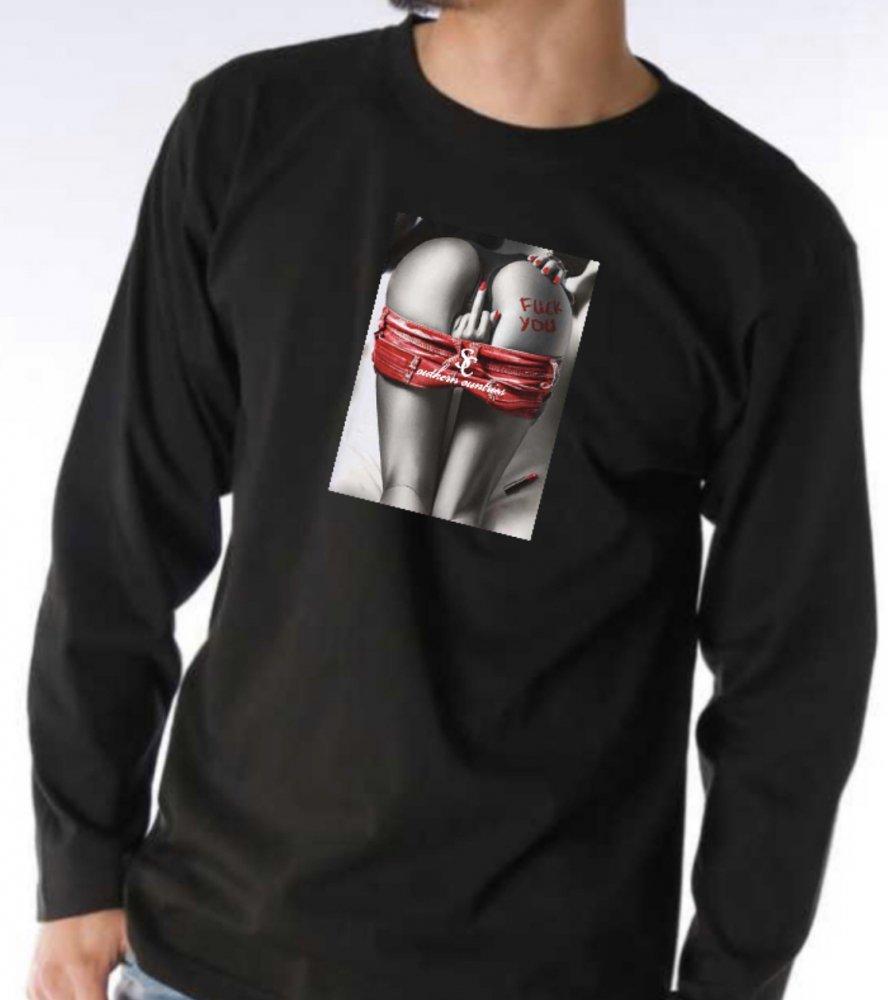 T-shirt long 87