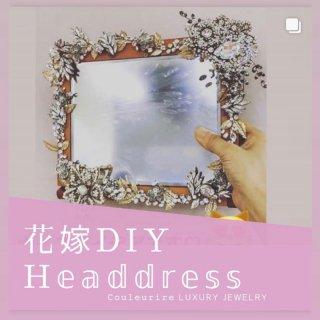 ブログ 【 花嫁DIY 】卒花さまからの『卒花嫁DIY』レポ