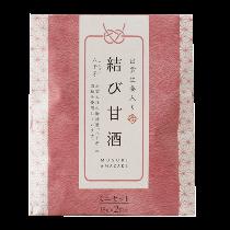 ミニ結び甘酒:2個入り(出雲生姜屋)