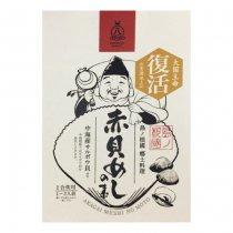 赤貝めしの素(中海産サルボウ貝使用):1合用